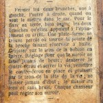 R7 150x150 - 1878   Roumeas